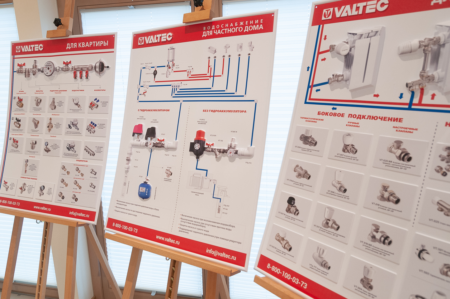 VALTEC products and strategy